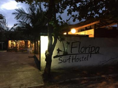 Albergues - Floripa Surf Hostel